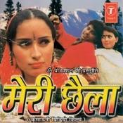 Meri Chhaila Songs