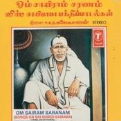 Om Sai Sarnam(Songs Of Shirdi Ke Sai Baba) Songs