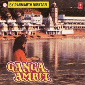 Dainik Prarthana Song