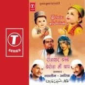 Rozadar Bachche Beroza Maa Baap Songs