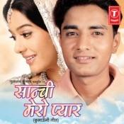 Saanchi Mero Pyar Songs