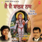 Jai Jai Balaknath Songs