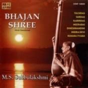 Subbulakshmi - Bhajan Shree Songs