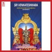 Sri Venkateshwara Suprabhatam Song