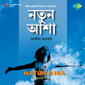 Natun Asha Songs