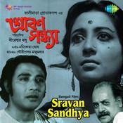 Sravan Sandhya Songs