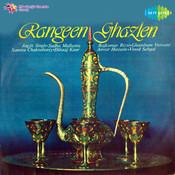 Rangeen Ghazlen Songs