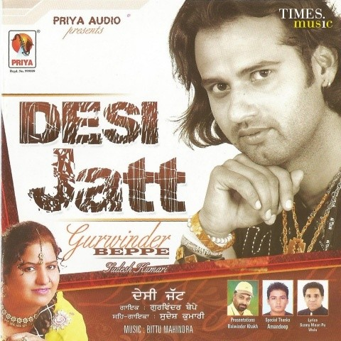 Desi jatt free mp3 download