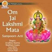 Om Jai Lakshmi Mata Duet Song