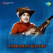 Anthaman Khaidi Songs