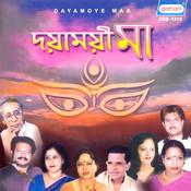 Jhumur Jhumur Song