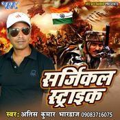 Jahiya Se Bhail Serjical Strike Song