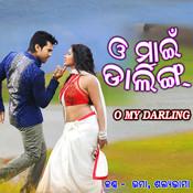 O My Darling Mp3 Song Download Oh My Darling O My Darling Odia