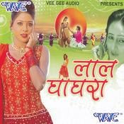 Laal Ghaghara Songs