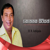 Kothanaka Sitiyath - Single Songs