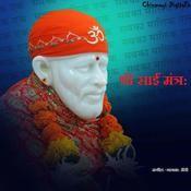 Shree Sai Mantraa Songs