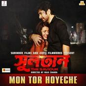 amar mon tor paray song download