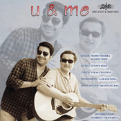 U And Me Song