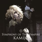 Symphony Of The Vampire Songs