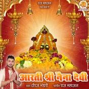 Aarti Shri Naina Devi Songs