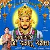 Aarti Shri Khatu Shyam Songs
