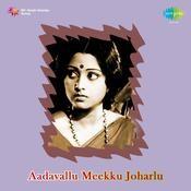 Aadavallu Meekku Joharlu Songs