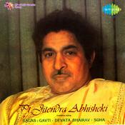 Pandit Jitendra Abhisheki Marathi Songs