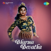 Dharma Devatha Songs