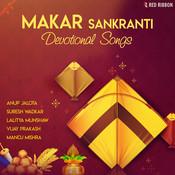 Om Namah Shivay Song