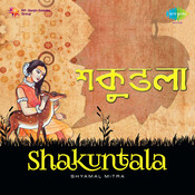 Shakuntala Songs