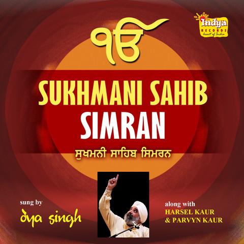 sukhmani sahib pdf in punjabi download