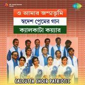 Patriotic Songs By Calcutta Choir Songs