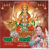Mera India Jahan Maa Basati Songs