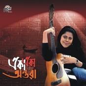 Eka Eka Antara Songs
