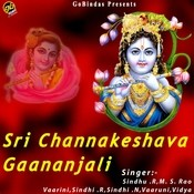 Sri Channakeshava Gaananjali Songs