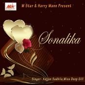 Sonalika Songs