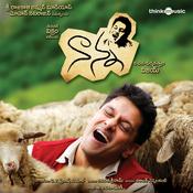nanna telugu full movie download mp4
