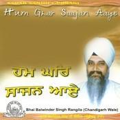 Hum Ghar Saajan Aaye Song