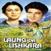 Laung Da Lishkara Songs