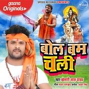 Bol Bum Chali Shankar Singh Full Mp3 Song