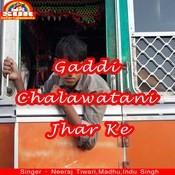 Aadhi Aadhi Ratiya Mein Song