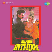 Akhri Inteqam Songs