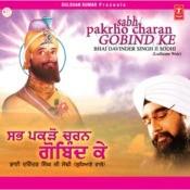 Sabh Pakdo Charan Gobind Kay Songs