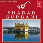 Shabad Gurbani (Hazuri Ragi Of The Golden Tample) Songs