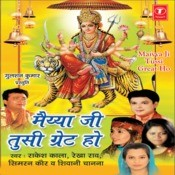 Maiya Ji Tusi Great Ho Songs