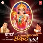 Balaji Mere Sankat Kaato Songs