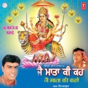 Jai Mata Ki Kaho Songs
