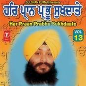 Har Praan Prabhu Sukhdaate Songs