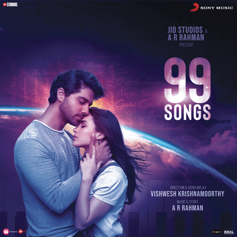 99 Songs (Original Motion Picture Soundtrack) Songs Download: 99 Songs  (Original Motion Picture Soundtrack) MP3 Songs Online Free on Gaana.com