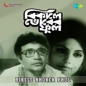 Bikele Bhorer Phul Songs